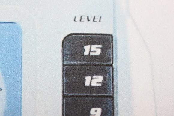 sole e95 level