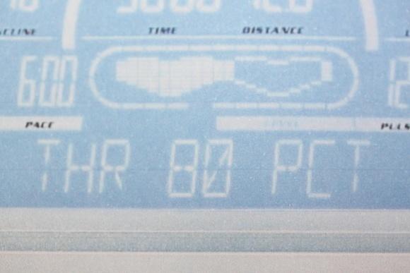 sole e95 treadmill bottom
